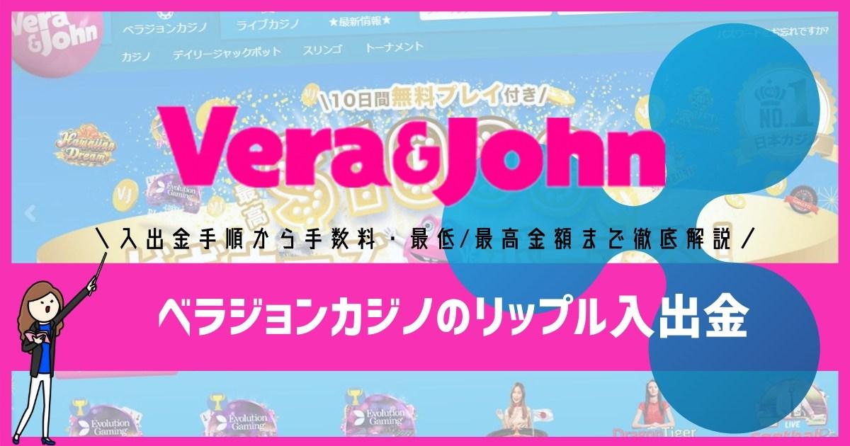 ビットコインが使えるオンラインカジノ特集【年版】 - カジビトジャパン