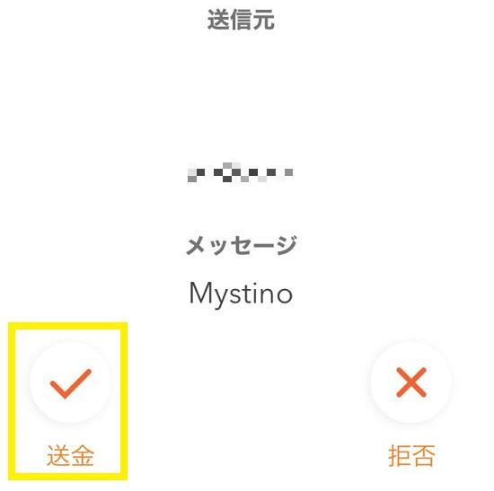 mystino muchbetter4